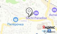 Почтовое отделение СОЧИ 13 на карте