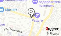 Почтовое отделение СОЧИ 84 на карте