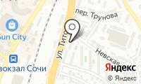 Почтовое отделение СОЧИ 57 на карте