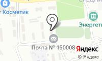Почтовое отделение ЯРОСЛАВЛЬ 8 на карте