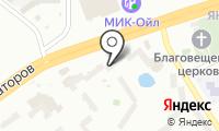 Почтовое отделение ЯРОСЛАВЛЬ 62 на карте