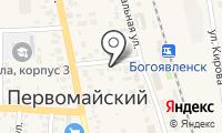 Почтовое отделение ПЕРВОМАЙСКИЙ 1 на карте