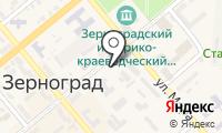 Почтовое отделение ЗЕРНОГРАД на карте