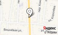 Почтовое отделение НОВОАЛЕКСАНДРОВСК 1 на карте