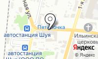 Почтовое отделение ШУЯ 1 на карте