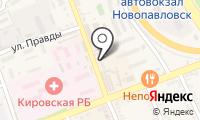 Почтовое отделение НОВОПАВЛОВСК 2 на карте