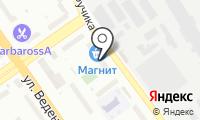 Почтовое отделение НИЖНИЙ НОВГОРОД 16 на карте