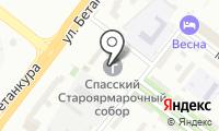 Собор в честь Нерукотворного Образа Спасителя на карте