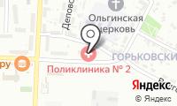 Почтовое отделение ВОЛГОГРАД 69 на карте