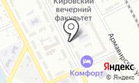 Почтовое отделение ВОЛГОГРАД 57 на карте