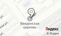 Почтовое отделение ВОЛГОГРАД 63 на карте