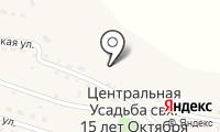 Почтовое отделение 15 ЛЕТ ОКТЯБРЯ на карте