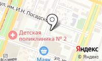 Почтовое отделение САРАТОВ 5 на карте