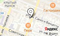 Почтовое отделение САРАТОВ 29 на карте