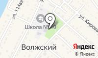 Почтовое отделение ВОЛЖСКИЙ на карте
