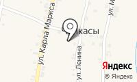Почтовое отделение ЧЕЛКАСЫ на карте