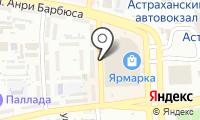 Почтовое отделение АСТРАХАНЬ 12 на карте