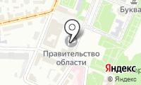 Почтовое отделение УЛЬЯНОВСК 20 на карте