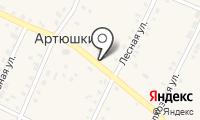Почтовое отделение АРТЮШКИНО на карте