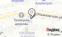 Почтовое отделение НОВОКУЙБЫШЕВСК 9 на карте