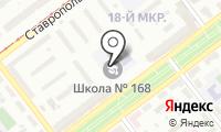 Средняя общеобразовательная школа №168 на карте