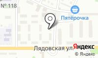 Почтовое отделение ПЕРМЬ 53 на карте