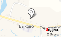 Почтовое отделение БЫКОВО на карте
