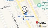 Почтовое отделение АРТИ на карте