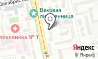 Почтовое отделение ЕКАТЕРИНБУРГ 63 на карте