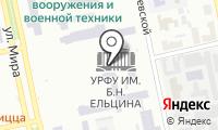 Почтовое отделение ЕКАТЕРИНБУРГ 2 на карте