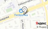 Почтовое отделение ЕКАТЕРИНБУРГ 10 на карте