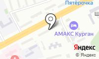 Почтовое отделение КУРГАН 8 на карте