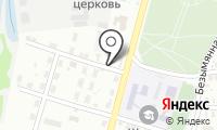 Почтовое отделение ОМСК 39 на карте