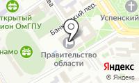 Почтовое отделение ОМСК 2 на карте