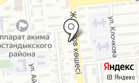 CROSS INTERNATION на карте