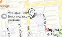 Mixers Almaty на карте