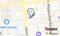 Департамент таможенного контроля по г. Алматы на карте