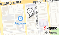 1С:Мультимедиа. Казахстан на карте