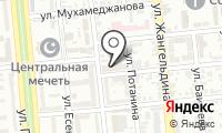 Винита Систем Алматы на карте