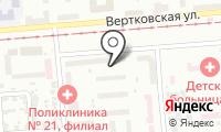 Почтовое отделение НОВОСИБИРСК 48 на карте