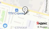 Почтовое отделение НОВОСИБИРСК 40 на карте