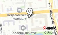 Папирус-Новосибирск на карте