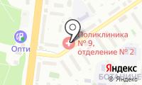 Городская поликлиника №9 на карте