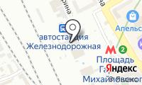 Почтовое отделение НОВОСИБИРСК 19 на карте