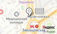 Почтовое отделение НОВОСИБИРСК 49 на карте