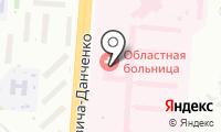 Государственная Новосибирская областная клиническая больница на карте