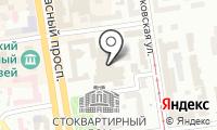 Почтовое отделение НОВОСИБИРСК 11 на карте