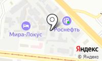 А-трин плюс на карте