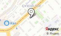 Почтовое отделение НОВОСИБИРСК 75 на карте