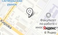 Почтовое отделение НОВОСИБИРСК 8 на карте